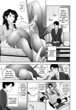 [Tohzai] Yuuwaku Office | Office Love Scramble [English] {NecroManCr} - Page 15