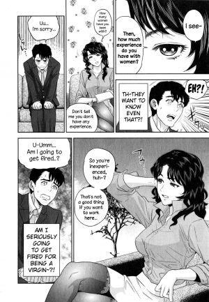 [Tohzai] Yuuwaku Office | Office Love Scramble [English] {NecroManCr} - Page 16