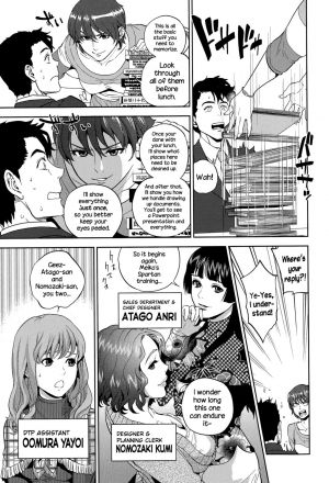 [Tohzai] Yuuwaku Office | Office Love Scramble [English] {NecroManCr} - Page 47