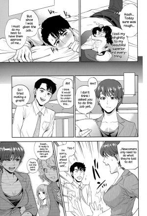 [Tohzai] Yuuwaku Office | Office Love Scramble [English] {NecroManCr} - Page 49