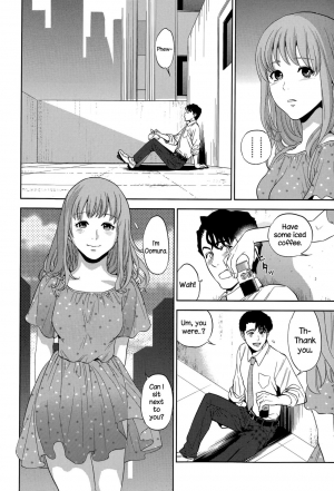[Tohzai] Yuuwaku Office | Office Love Scramble [English] {NecroManCr} - Page 50