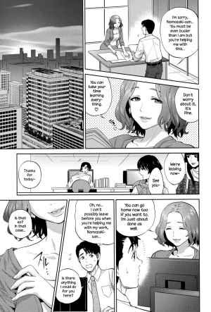 [Tohzai] Yuuwaku Office | Office Love Scramble [English] {NecroManCr} - Page 77