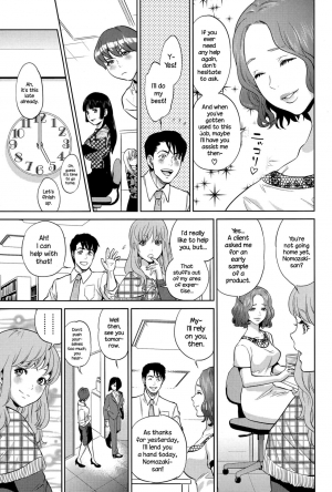[Tohzai] Yuuwaku Office | Office Love Scramble [English] {NecroManCr} - Page 81