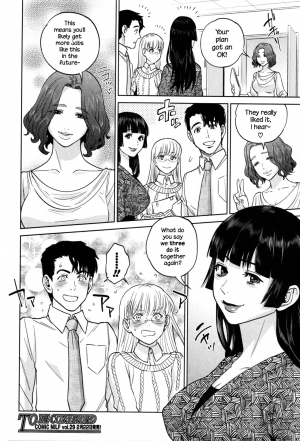 [Tohzai] Yuuwaku Office | Office Love Scramble [English] {NecroManCr} - Page 148