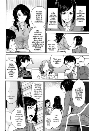 [Tohzai] Yuuwaku Office | Office Love Scramble [English] {NecroManCr} - Page 150