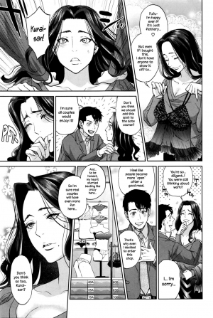 [Tohzai] Yuuwaku Office | Office Love Scramble [English] {NecroManCr} - Page 159