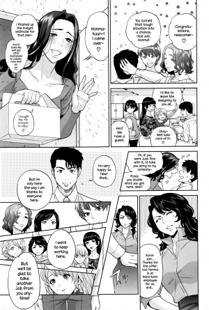 [Tohzai] Yuuwaku Office | Office Love Scramble [English] {NecroManCr} - Page 177