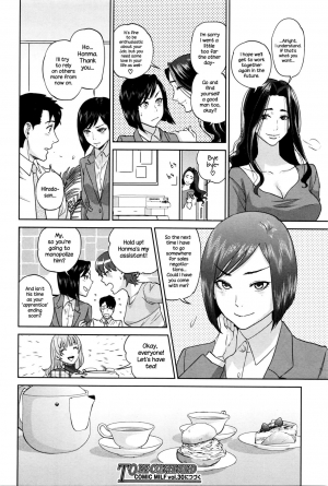 [Tohzai] Yuuwaku Office | Office Love Scramble [English] {NecroManCr} - Page 178