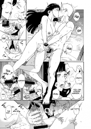 (C97) [a 3103 hut (Satomi)] Agetai Futari | Two people who want to offer something (Naruto) [English] - Page 12
