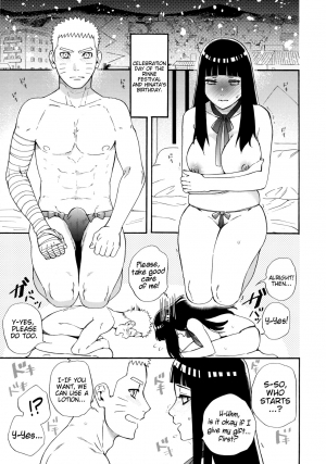 (C97) [a 3103 hut (Satomi)] Agetai Futari | Two people who want to offer something (Naruto) [English] - Page 26
