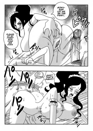 Dragon Ball, One Piece, Fairy Tail, etc. DOUJINSHI Special  - Page 7