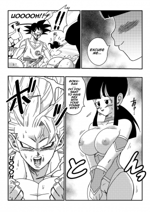 Dragon Ball, One Piece, Fairy Tail, etc. DOUJINSHI Special  - Page 12