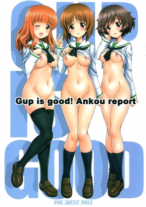 (COMIC1☆13) [Kamogawaya (Kamogawa Tanuki)] Gup is good! Ankou report (Girls und Panzer) [English] [Doujins.com]