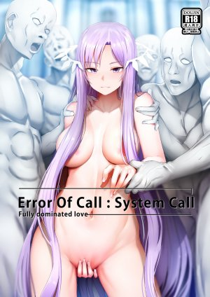 Error Of Call: System Call