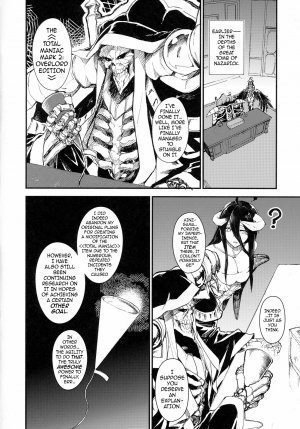 Ainz-sama, Leave Your Heir to! - Page 3