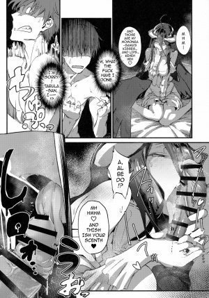 Ainz-sama, Leave Your Heir to! - Page 16