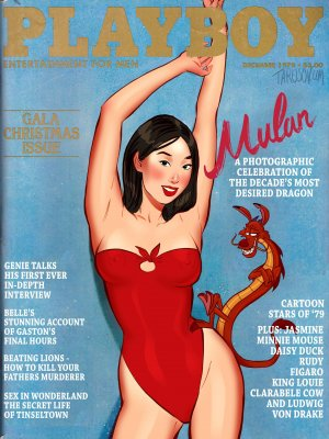 Playboy – Disney Princesses (AndrewTarusov)
