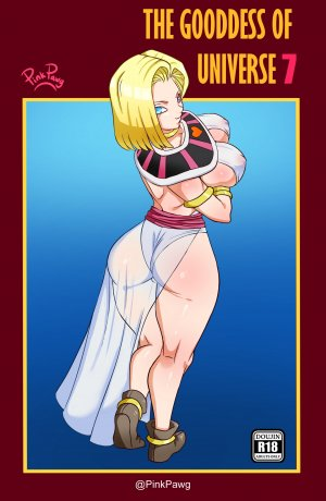 The Goddess of Universe 7