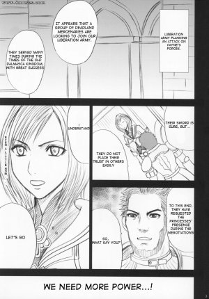 Crimson Hentai - Final Fantasy XII Doujinshi - Revenge or Freedom - Page 4