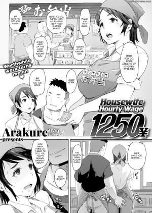 Arakure - Housewife Hourly Wage 1250 Yen