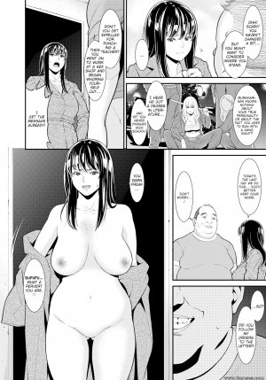 Syuuen - Immoral Wife - Page 4
