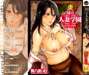 National Married Academy Hentai(English)