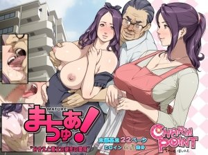 Mature! Mizue and her Father-in-Law's Secret Relationship