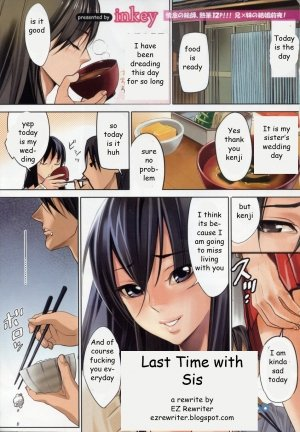 Last Time with Sis – Hentai