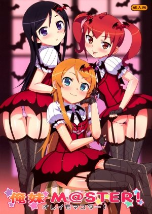 Oreimo [email protected]!