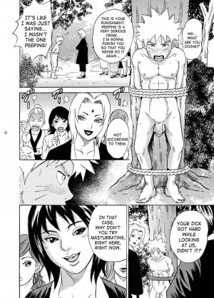 ParM SpeciaL 1 In Nin Shiken - Page 29