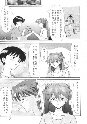 (C52) [System Speculation (Imai Youki)] TECHNICAL S.S. 1 2nd Impression (Neon Genesis Evangelion) - Page 8