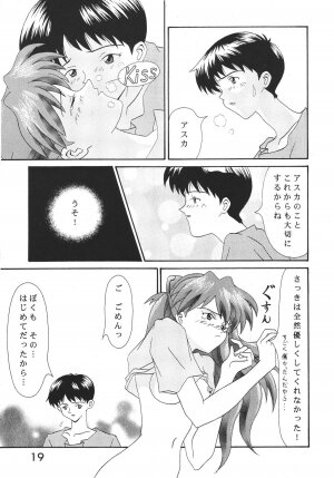 (C52) [System Speculation (Imai Youki)] TECHNICAL S.S. 1 2nd Impression (Neon Genesis Evangelion) - Page 20