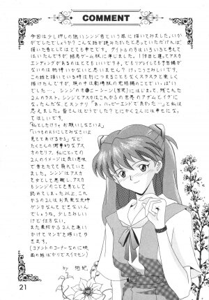 (C52) [System Speculation (Imai Youki)] TECHNICAL S.S. 1 2nd Impression (Neon Genesis Evangelion) - Page 22