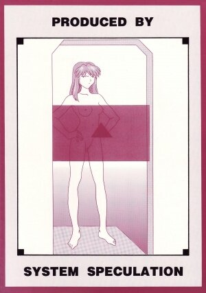 (C52) [System Speculation (Imai Youki)] TECHNICAL S.S. 1 2nd Impression (Neon Genesis Evangelion) - Page 30