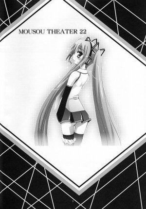 (SC39) [Studio BIG-X (Arino Hiroshi)] MOUSOU THEATER 22 (To-Love-Ru, VOCALOID2 Hatsune Miku) [English] [Doujin-Moe.us] - Page 8