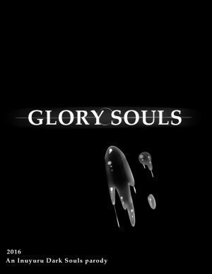 Glory Souls (ongoing)