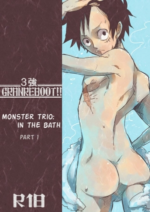 Monster Trio: In The Bath (One Piece) [English]