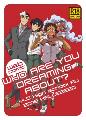 [Halleseed] WHO ARE YOU DREAMING ABOUT? (Voltron: Legendary Defender) [English] [Digital]