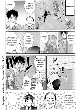 [Juan Gotoh] Hattori Tantei Jimusho no Nichijou | Everyday at the Hattori Detective Office (COMIC Masyo 2010-02) [English] [sirC] - Page 19