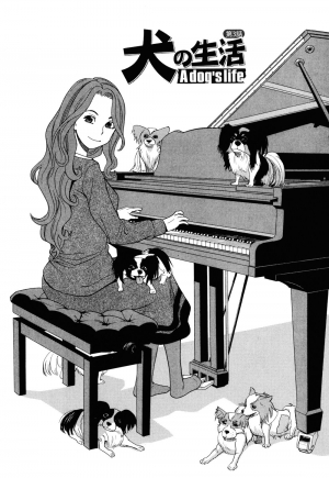 [Zukiki] Ino no Seikatsu Chapter 3 [English] [Pineapples R' Us]