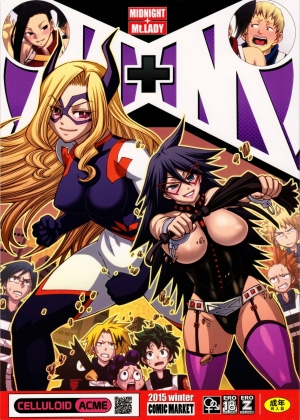 (C89) [CELLULOID-ACME (Chiba Toshirou)] M+M (My Hero Academia) [English] [naxusnl]